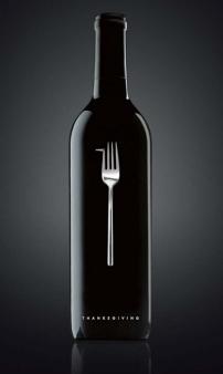diseno-etiqueta-vino-minimalista-060